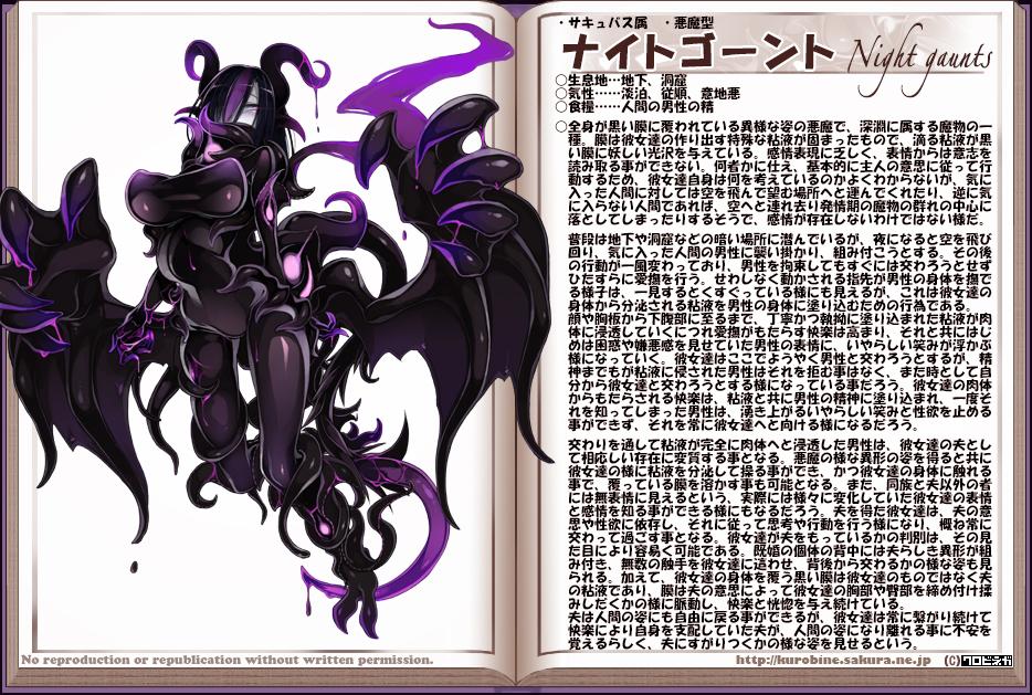 Best devil women images on pinterest character design